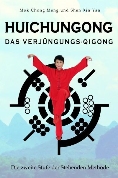 Huichungong – Das Verjüngungs-Qigong: Die zweite Stufe der Stehenden Methode